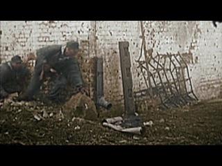 Энтони Бивор - Падение Берлина, 1945, скачать