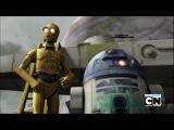 Звездные Войны: Войны Клонов Сезон 4 Эпизод 6(Rus)/ Clone Wars season 4 - 06